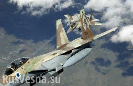 СРОЧНО: ВВС Израиля нанесли удары по объектам армии Сирии
