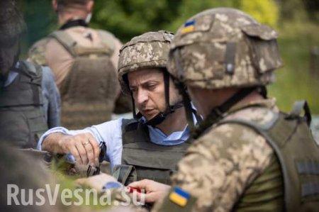 Зеленский посетил позиции ВСУ на Донбассе (ФОТО)