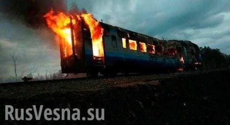 Страна гиперлупов: наУкраине поезд загорелся находу, пассажиров высадили вполе (ФОТО)