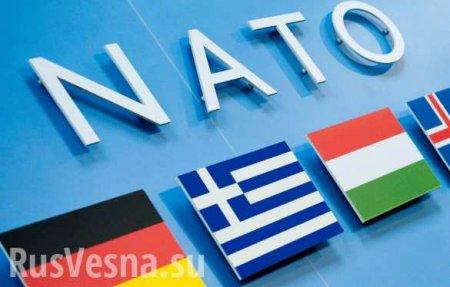 НАТО отреагировало на обострение ситуации на Балканах
