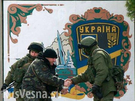 Экс-глава Генштаба ВСУ рассказал, как Киев приказал разблокировать войска в Крыму и отменил операцию (ВИДЕО)