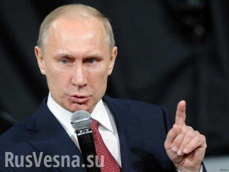 Зеленский выполнил приказ Путина (ВИДЕО)