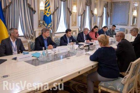 Зеленский пожаловался МВФ на Раду