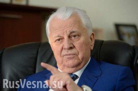 Кравчук рассказал, зачем Зеленский вернул Саакашвили гражданство Украины (ВИДЕО)