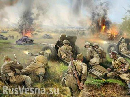 Почему так опасно убивать память о Великой Отечественной войне (ВИДЕО)