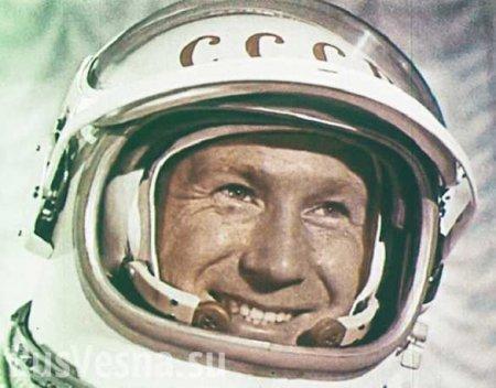 12 минут, изменившие мир: 85 лет Герою СССР, космонавту Алексею Леонову (ВИ ...