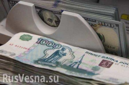 Россияне начали массово скупать валюту