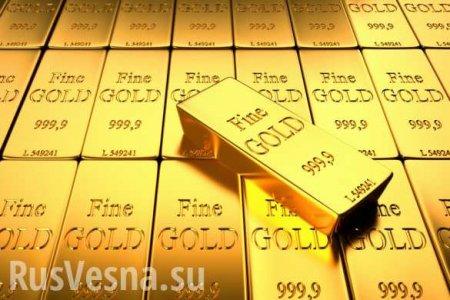 Украина распродаёт золотой запас