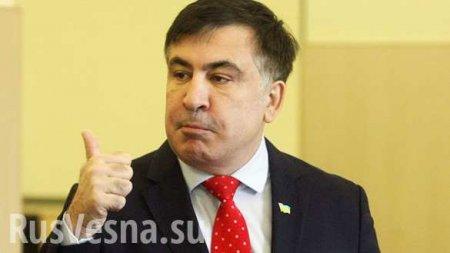 Саакашвили заявил, чтоготов кпереговорам с«президентом Галустяном» (ВИДЕО)