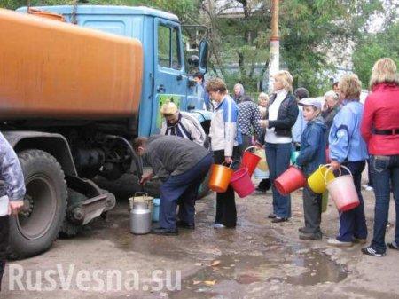 Водный геноцид: как украинская власть издевается над жителями Донбасса