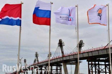 Российская икитайская части моста через Амур состыкованы (ФОТО, ВИДЕО)