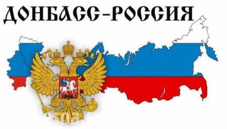 Украина на точке невозврата: пора забыть про Донбасс