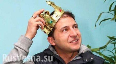 Зеленский назначил себя главой СНБО и сменил его состав