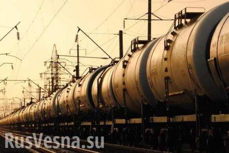 Запрет на экспорт топлива из России на Украину вступил в силу