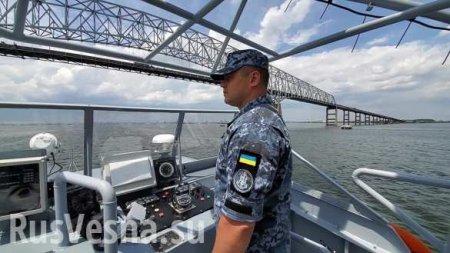 Американские военные катера для Украины завершают испытания (ФОТО)