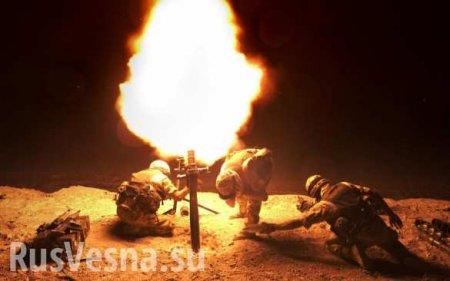 Экстренное заявление Армии ДНР в связи с агрессией ВСУ