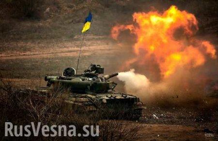 Танки, артиллерия, авиация: ВСУ показали, как будут воевать с Россией на Азове (ВИДЕО)