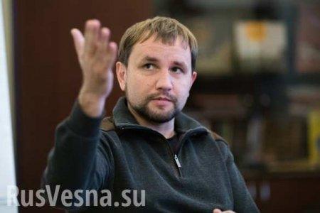 В России нужно вводить оккупационную администрацию, — Вятрович (ВИДЕО)