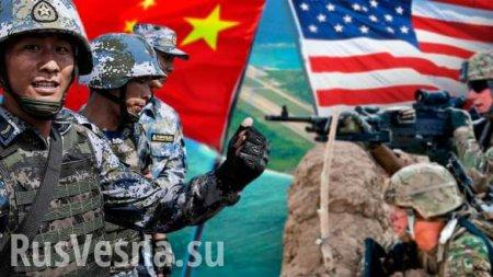 «Китай неуступит нидюйма своей земли» — министр обороны КНРвыступил срезким заявлением вадрес США