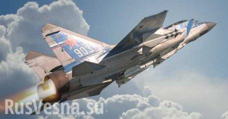 Грозная мощь российского оружия— перехватчики истратегические бомбардировщики внебе над Тихим океаном (ВИДЕО)