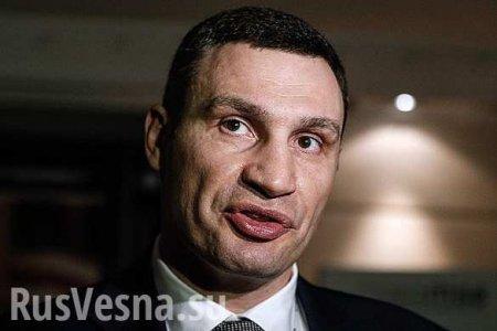 Кличко сделал Саакашвили «заманчивое предложение» (ВИДЕО)
