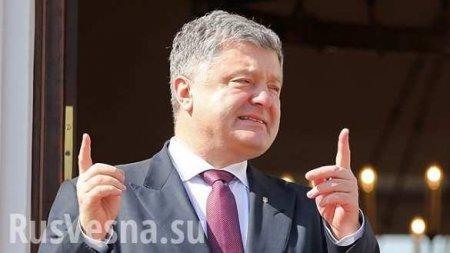 Другая реальность: Порошенко убили, Майдан проиграл, Россия иСША породнили ...