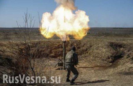 ВСУ готовили теракт против верующих в Донецке: сводка о военной ситуации (ФОТО)