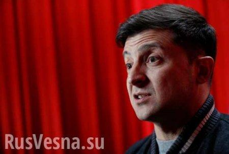 Зеленский хочет предложить олигархам инвестировать вДонбасс