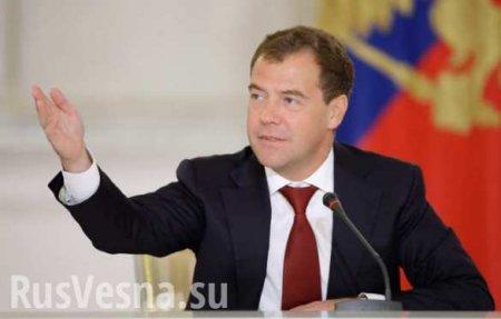 Медведев выдвинул Украине ультиматум по газовой сделке