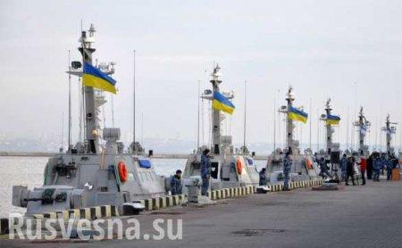 На Украине создают новую базу ВМС