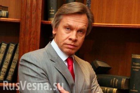 В Совфеде высмеяли слова Зеленского о смерти «российского имперского проект ...