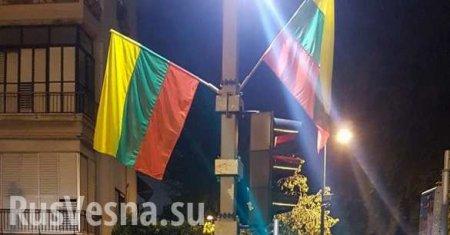 Зачем в Тель-Авиве гей-флаги заменили на литовские?