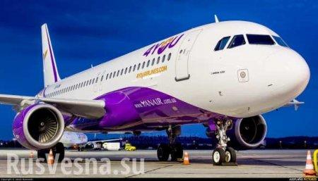 Украинскую авиакомпанию лишили права на перелёты