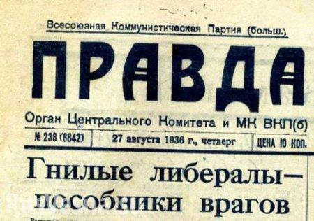 Упырята рвутся в российскую политику