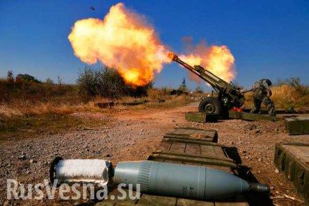 Обострение наДонбассе: ВСУ несут потери, Зеленский взывает к России