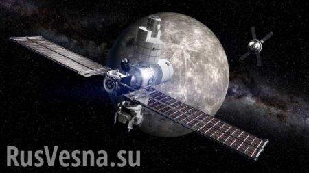 Рогозин предложил Китаю объединить усилия в создании лунной базы