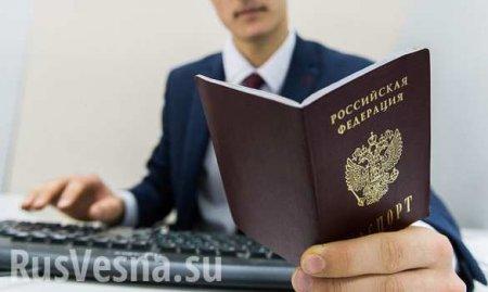 ВДНРпринимают меры дляускорения выдачи российских паспортов