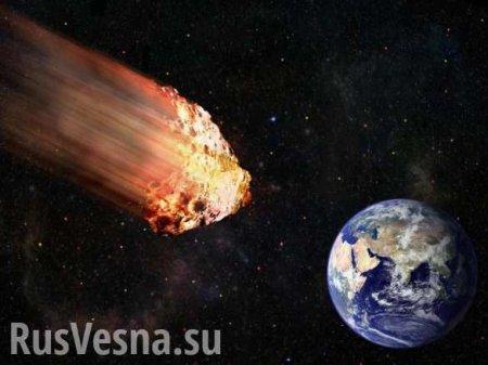 К Земле летит астероид из топ-5 самых опасных