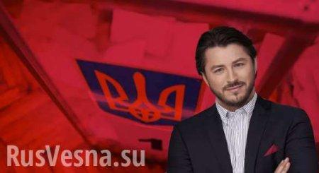 «Нацист-гей»: ещё один шоумен баллотируется вРаду (ФОТО, ВИДЕО)