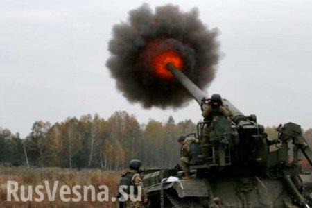 ВСУ предоставили «картбланш» на обстрелы: сводка о военной ситуации на Донб ...