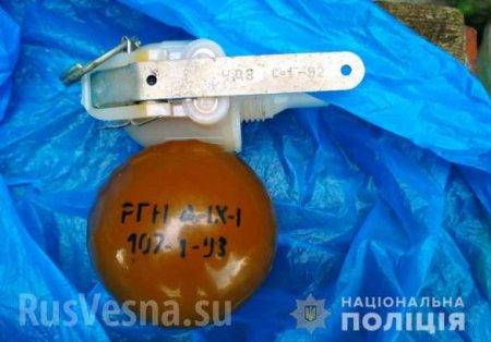 Это Украина: На Полтавщине мужчина пытался обменять гранату на бутылку водки (ФОТО)