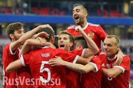 Чудовищный разгром: Сборная России победила Сан-Марино (ВИДЕО)