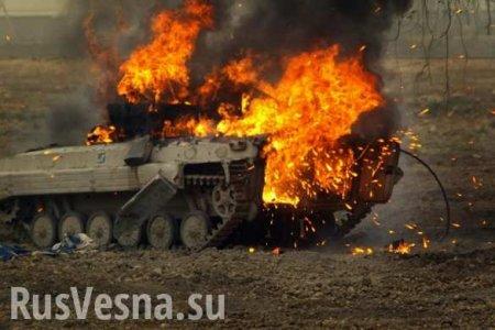 ВСУ получили жёсткий ответ на обстрел: уничтожена бронетехника и миномётный ...
