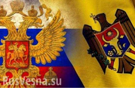 Спецпредставитель Путина назвал действия бывших властей Молдавии «откровенн ...