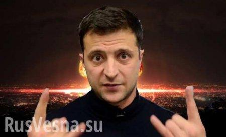 «Неадекватный Зеленский наезжает на журналистов»: безумная версия скандала от репортёра Порошенко (ВИДЕО)