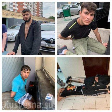 В Сети появились снимки подонков, убивших спортсмена за замечание (ФОТО)