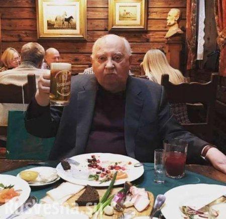 Михаил Горбачев прокомментировал эпизод изсериала «Чернобыль»