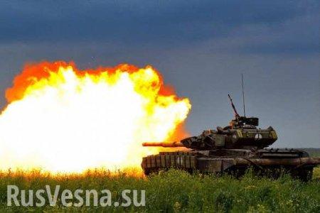 ВСУ бьют по Донбассу днём, пряча ЗРК у жилых домов: сводка овоенной ситуац ...