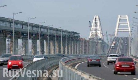 Ключевая компания, проектировавшая Крымский мост, меняет своего владельца