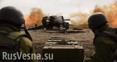 Донбасс на грани большой войны